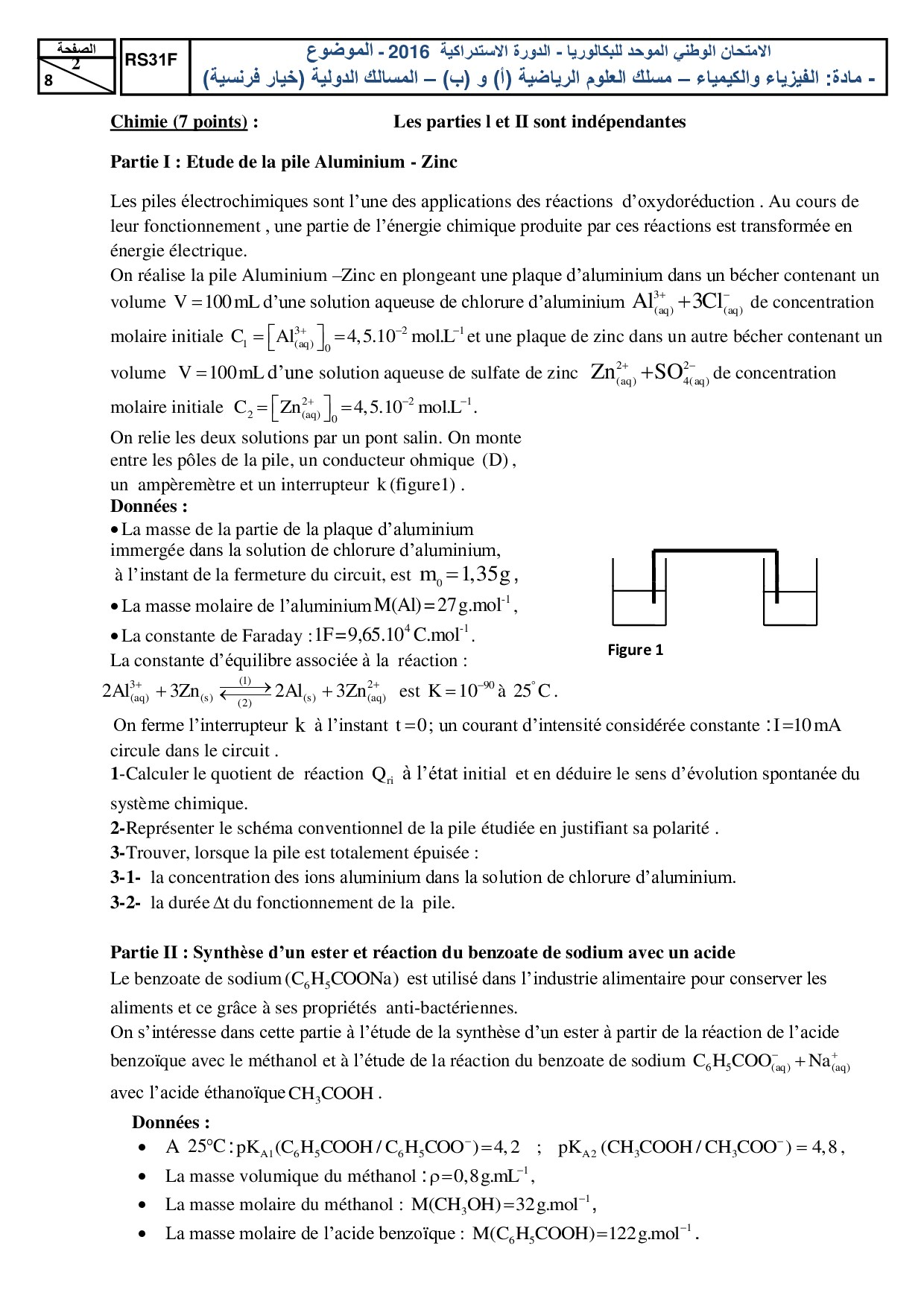 Examen National Physique-Chimie Sciences Maths 2016 Rattrapage - Sujet2.jpg