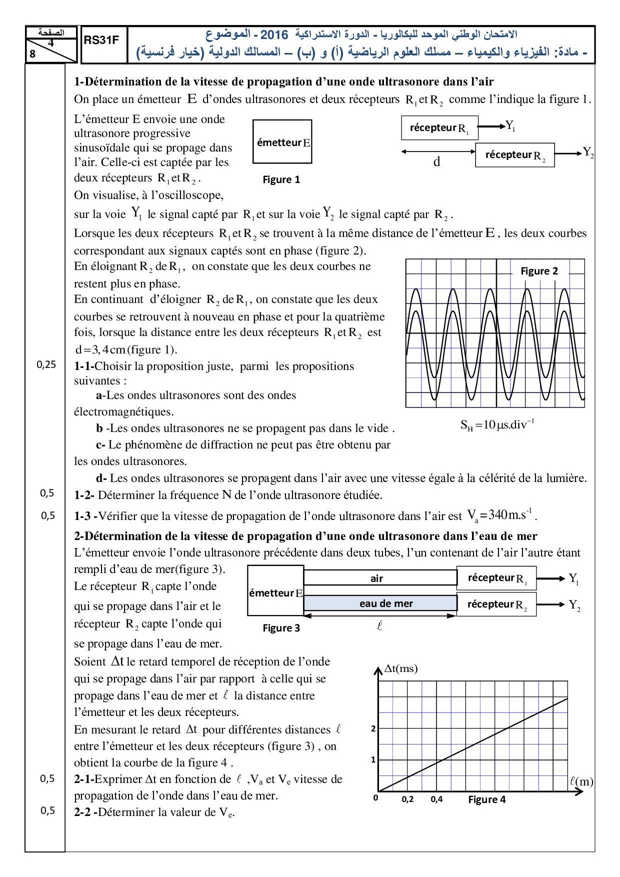 Examen National Physique-Chimie Sciences Maths 2016 Rattrapage - Sujet4.jpg