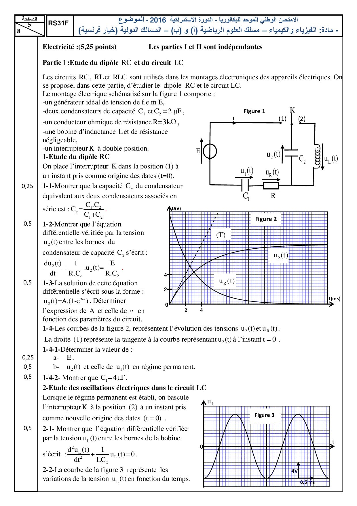 Examen National Physique-Chimie Sciences Maths 2016 Rattrapage - Sujet5.jpg
