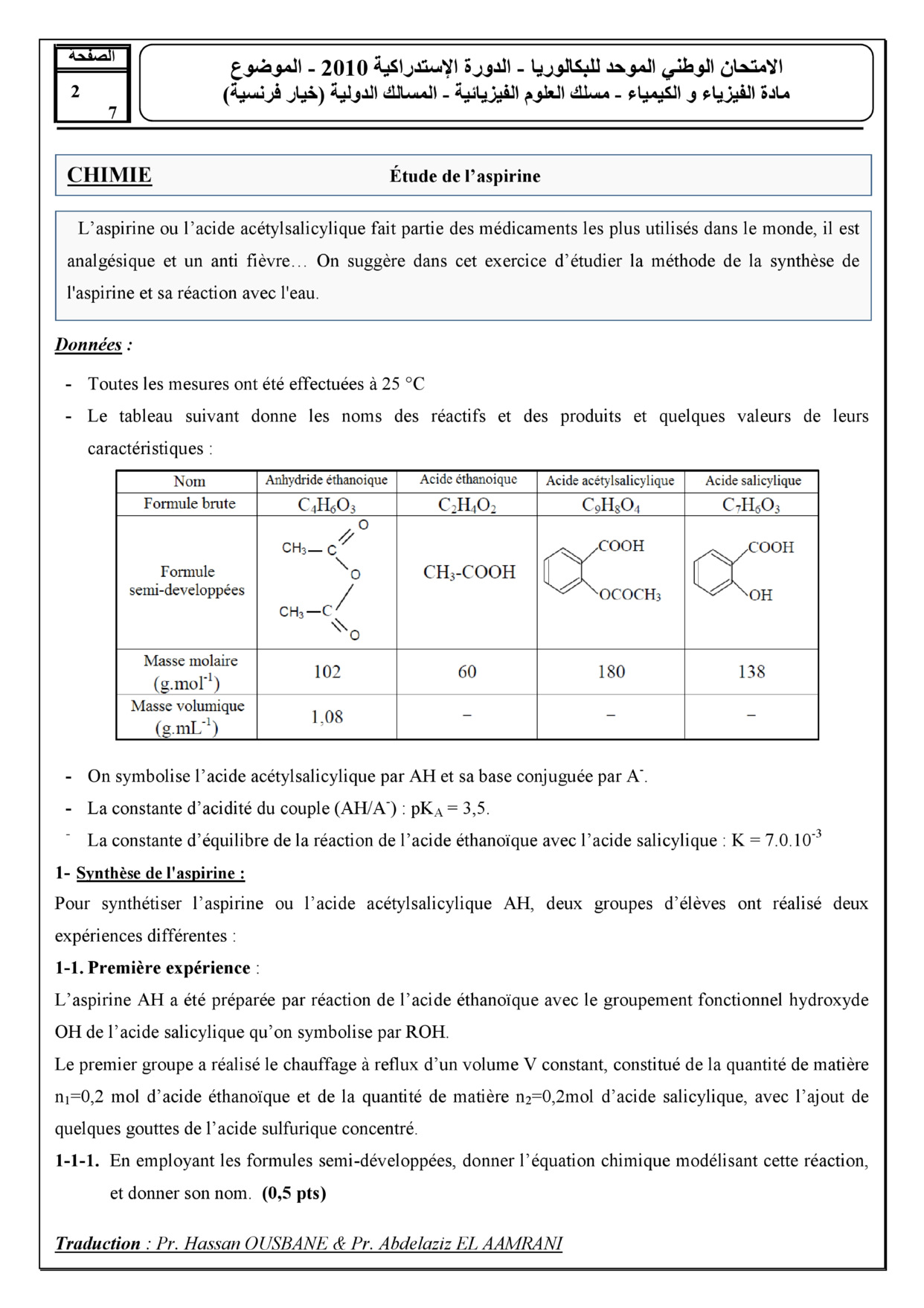 Examen National Physique-Chimie SPC 2010 Rattrapage - Sujet2.jpg