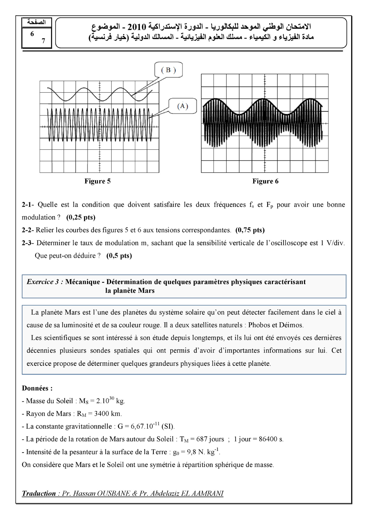 Examen National Physique-Chimie SPC 2010 Rattrapage - Sujet6.jpg