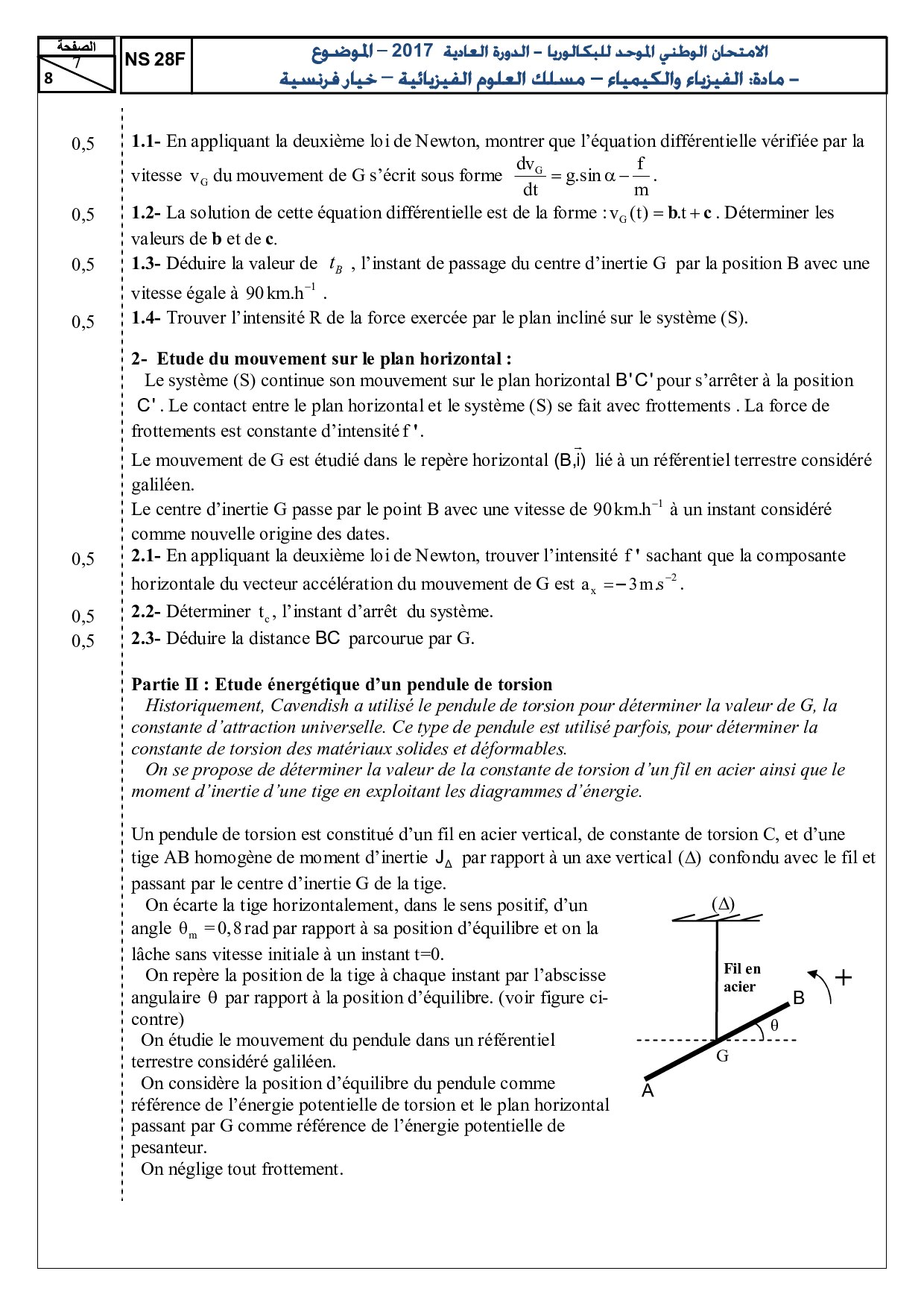 Examen National Physique-Chimie SPC 2017 Normale - Sujet7.jpg