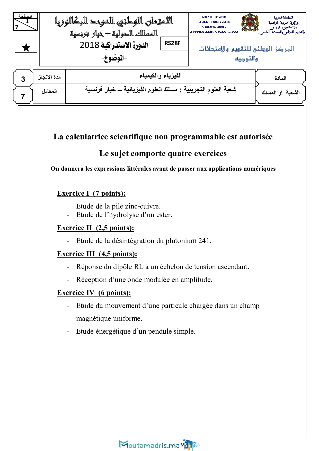 Examen National Physique-Chimie SPC 2018 Rattrapage - Sujet1.jpg
