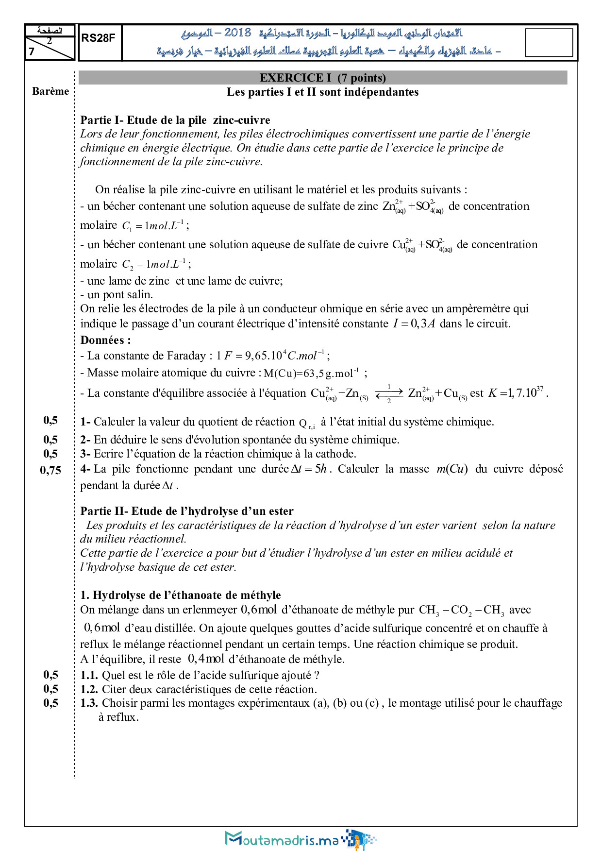 Examen National Physique-Chimie SPC 2018 Rattrapage - Sujet2.jpg