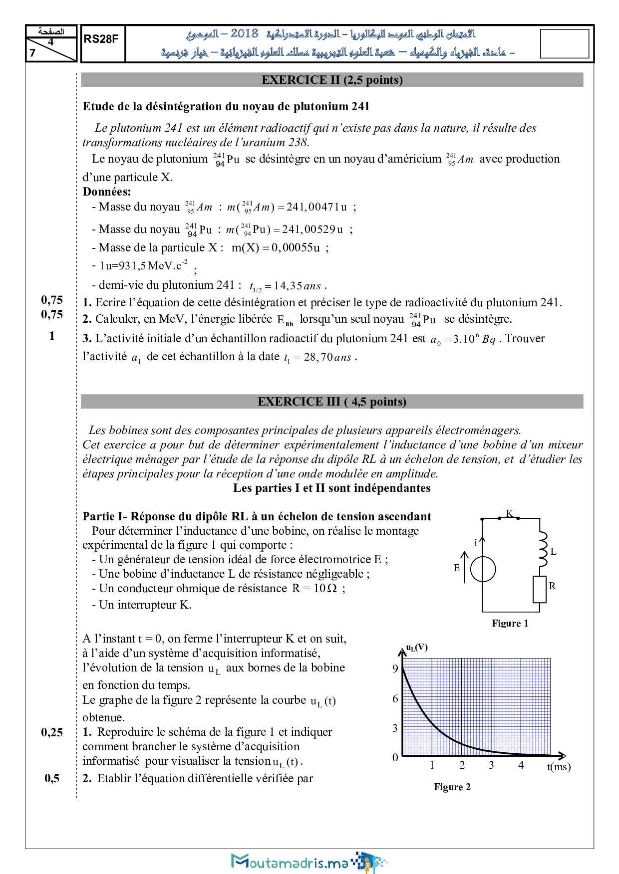 Examen National Physique-Chimie SPC 2018 Rattrapage - Sujet4.jpg