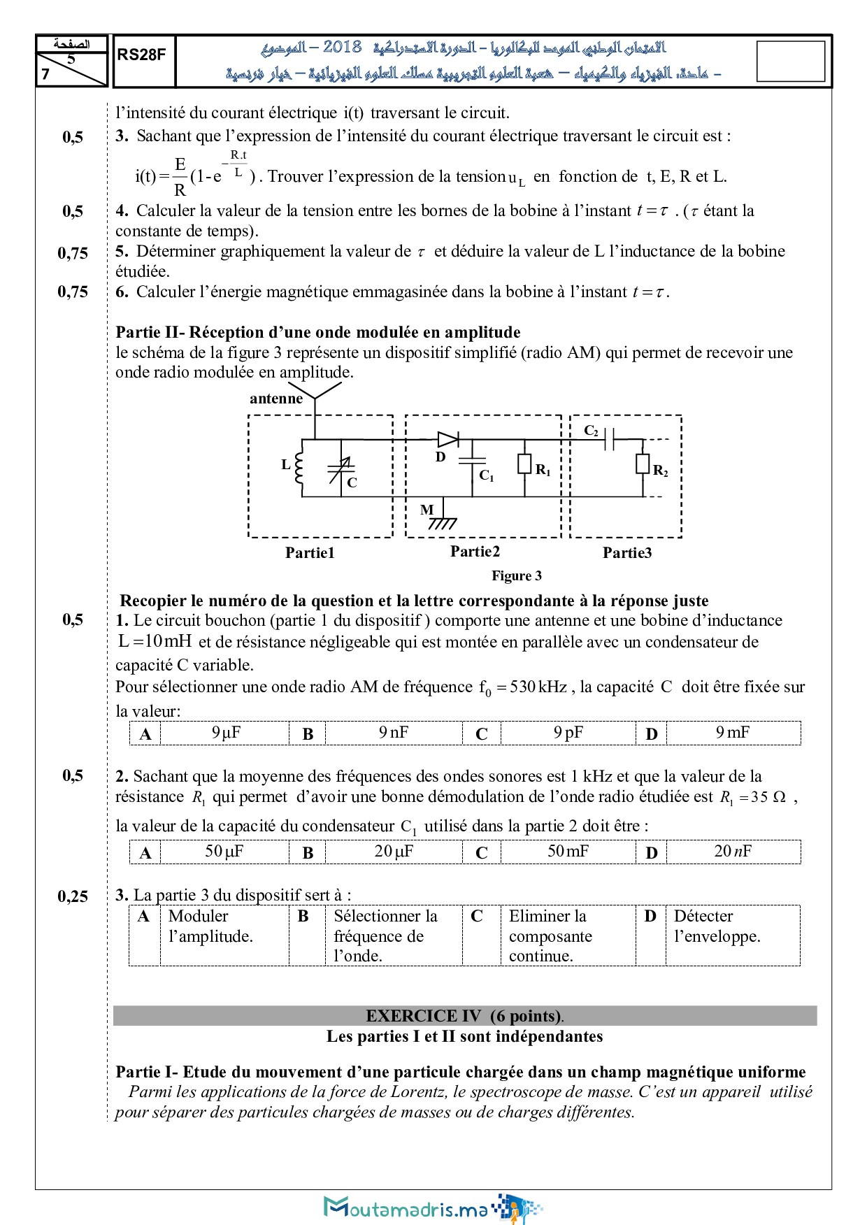 Examen National Physique-Chimie SPC 2018 Rattrapage - Sujet5.jpg