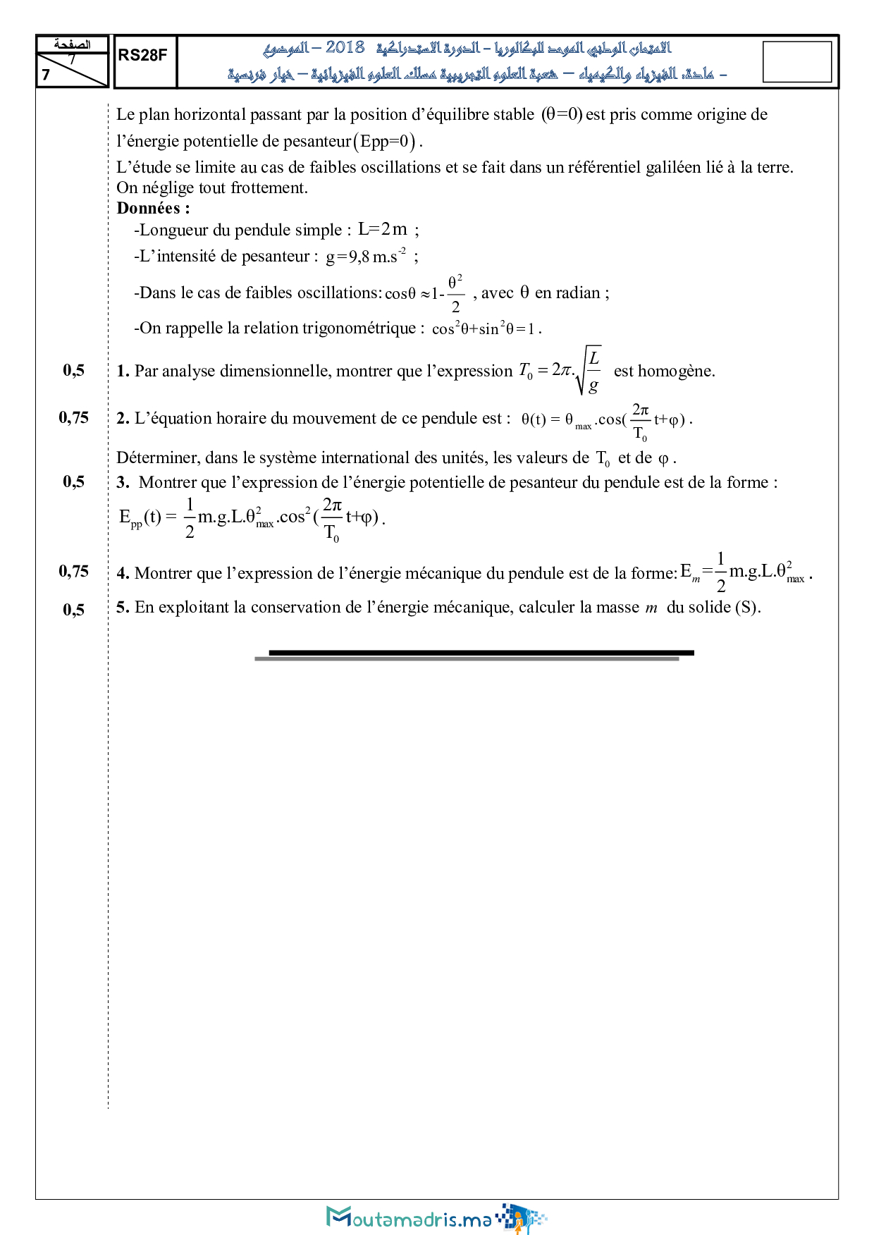 Examen National Physique-Chimie SPC 2018 Rattrapage - Sujet7.jpg